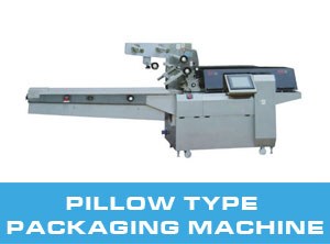 nav-Pillow-Type-Packaging-Machine