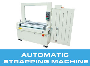 nav-automatic-strapping-machine
