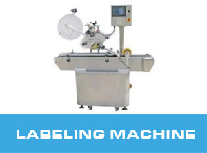 nav-labeling-machine